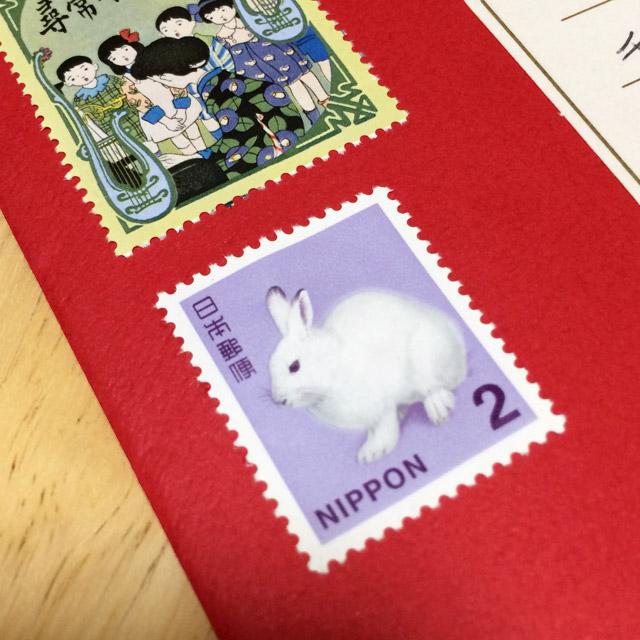 うさぎ切手2円はかわいいうさぎ